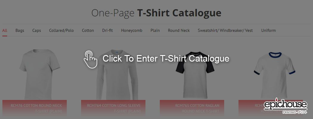 Interactive T-Shirt Printing Catalogue