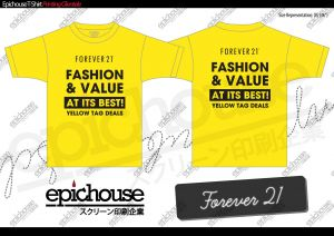 Forever 21 Yellow Tag Deals T-Shirt